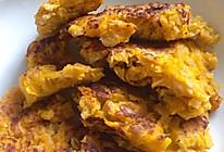 南瓜燕麦鸡蛋饼的做法