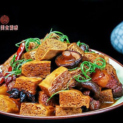 入味三分的美味【香菇烧冻豆腐】