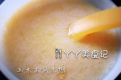 辅食之玉米木瓜米糊
