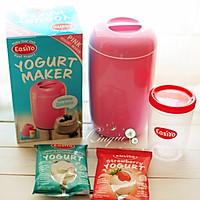 #易极优DIY酸奶# 早餐酸奶水果麦片的做法图解1