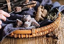 冬吃萝卜夏吃姜——姜汁软糖