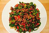 牛肉蒜苔丁的做法