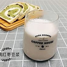 快手好喝的看这里---核桃红枣豆浆破壁机版
