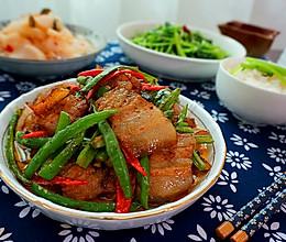 小炒肉---下饭经典菜的做法