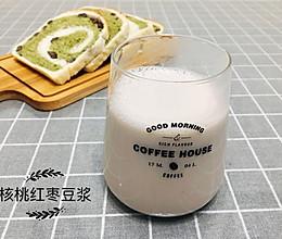 快手好喝的看这里---核桃红枣豆浆破壁机版的做法