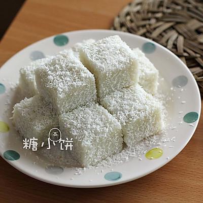 【椰汁凉糕(椰奶冻)】