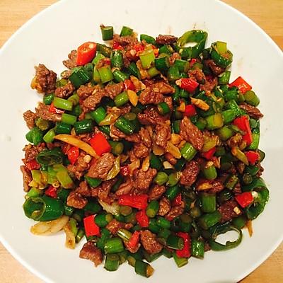 牛肉蒜苔丁