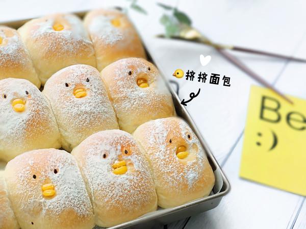 小鸡挤挤面包【内酯豆腐可可馅】的做法