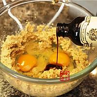 【曼步厨房】香橙蔓越莓软曲奇的做法图解3