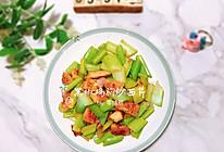 低脂快手菜:黑椒鸡胸肉炒西芹的做法
