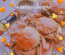 #中秋宴,名厨味#蒸螃蟹的做法
