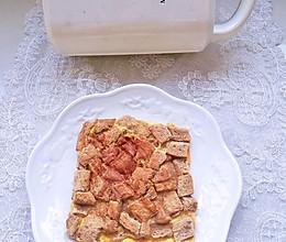 #肉食者联盟#全麦吐司布丁#麦子厨房早餐机#的做法
