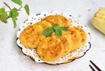 #爱乐甜夏日轻脂甜蜜#土豆饼的做法