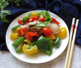 缅甸新葡京开户彩椒回锅肉的做法