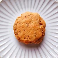 #一人一道拿手菜#红薯水果麦片优格的做法图解2