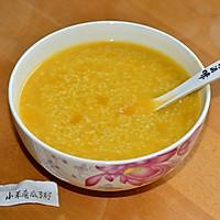 小米南瓜粥的做法图解10