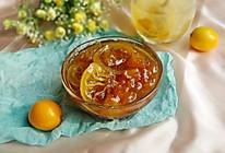 蜜炼金桔柠檬膏——止咳化痰好滋味的做法