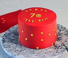 国庆70周年庆典蛋糕的做法