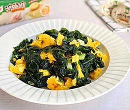 #饕餮美味视觉盛宴#裙带菜炒鸭蛋的做法