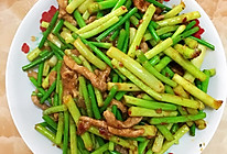 #憋在家里吃什么#年味十足的蒜苔肉丝的做法