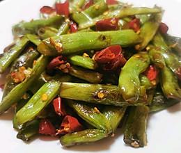 川味家常菜--干煸四季豆的做法