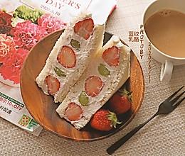 奶油草莓三明治的做法