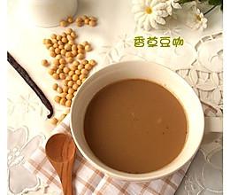 香草豆咖的做法