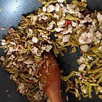 酸豆角肉末豆腐羹的做法图解3
