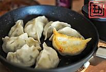 素三鲜煎饺#宴客拿手菜#的做法