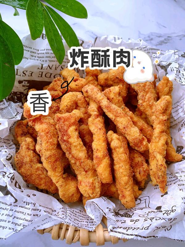 鸡胸肉的新做法~炸酥肉~好吃到舔手指