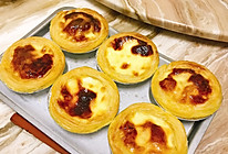 超嫩滑De葡式蛋挞的做法