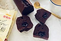 巧克力黑樱桃磅蛋糕的做法