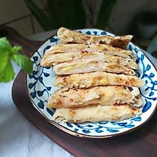 #精品菜谱挑战赛#印度飞饼(香蕉馅)