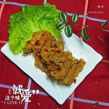 酥肉-迎新年咯^_^