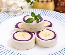 紫薯吐司卷 宝宝健康食谱的做法