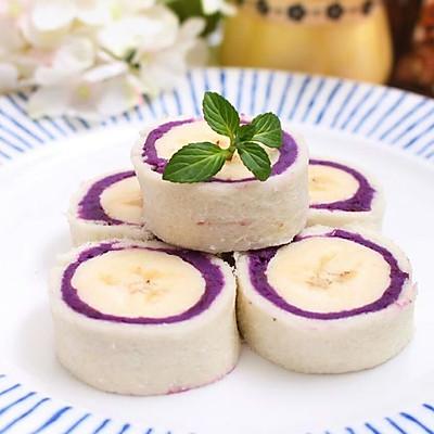 紫薯吐司卷 宝宝健康食谱