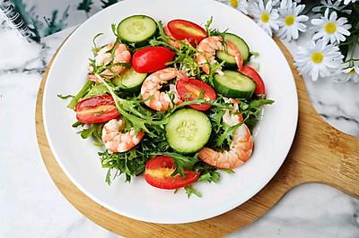鲜虾时蔬沙拉