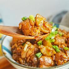 秋栗鸡肉焖饭:让宝宝的米饭有滋有味!