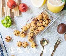宝宝辅食-山楂小小酥的做法