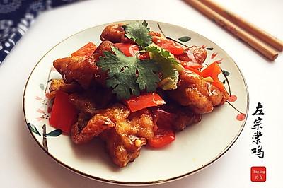 左宗棠鸡~歪果仁眼中的中国菜!