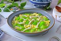 #一人一道拿手菜#  菌菇鸡蛋丝瓜汤的做法