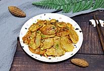 香煎孜然土豆片的做法