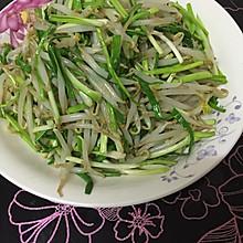 素炒蒜苗豆芽