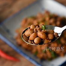 水豆豉下饭菜