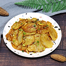 香煎孜然土豆片
