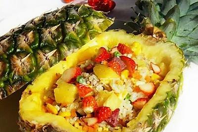 异域风情——草莓菠萝炒饭