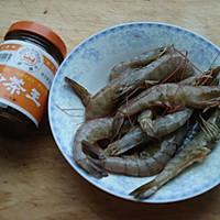 沙茶酱虾的做法图解1