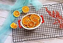 #硬核菜谱制作人#橙子干的做法