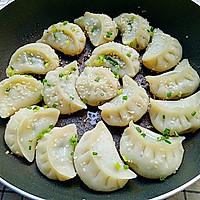 煎饺#太太乐鲜鸡汁中式#的做法图解18