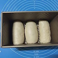 奶香土司#黑人牙膏一招制胜#的做法图解12